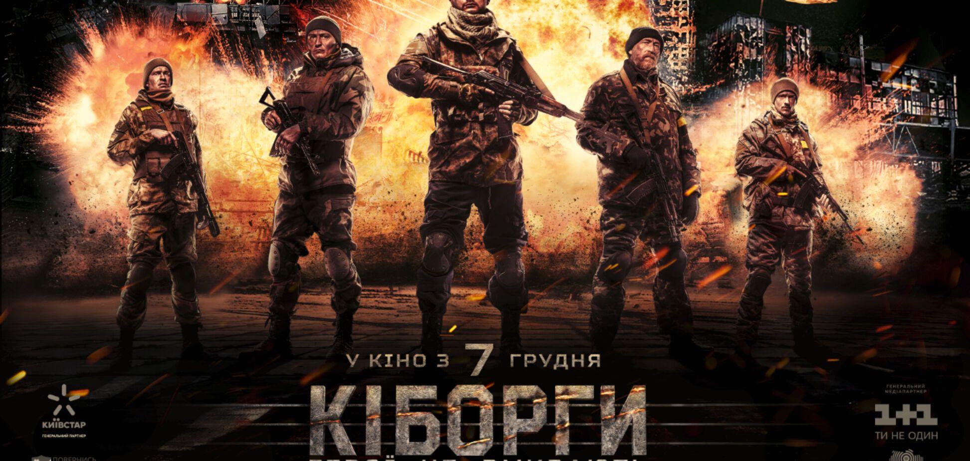 Авторы 'Киборгов' сообщили о похищении ленты