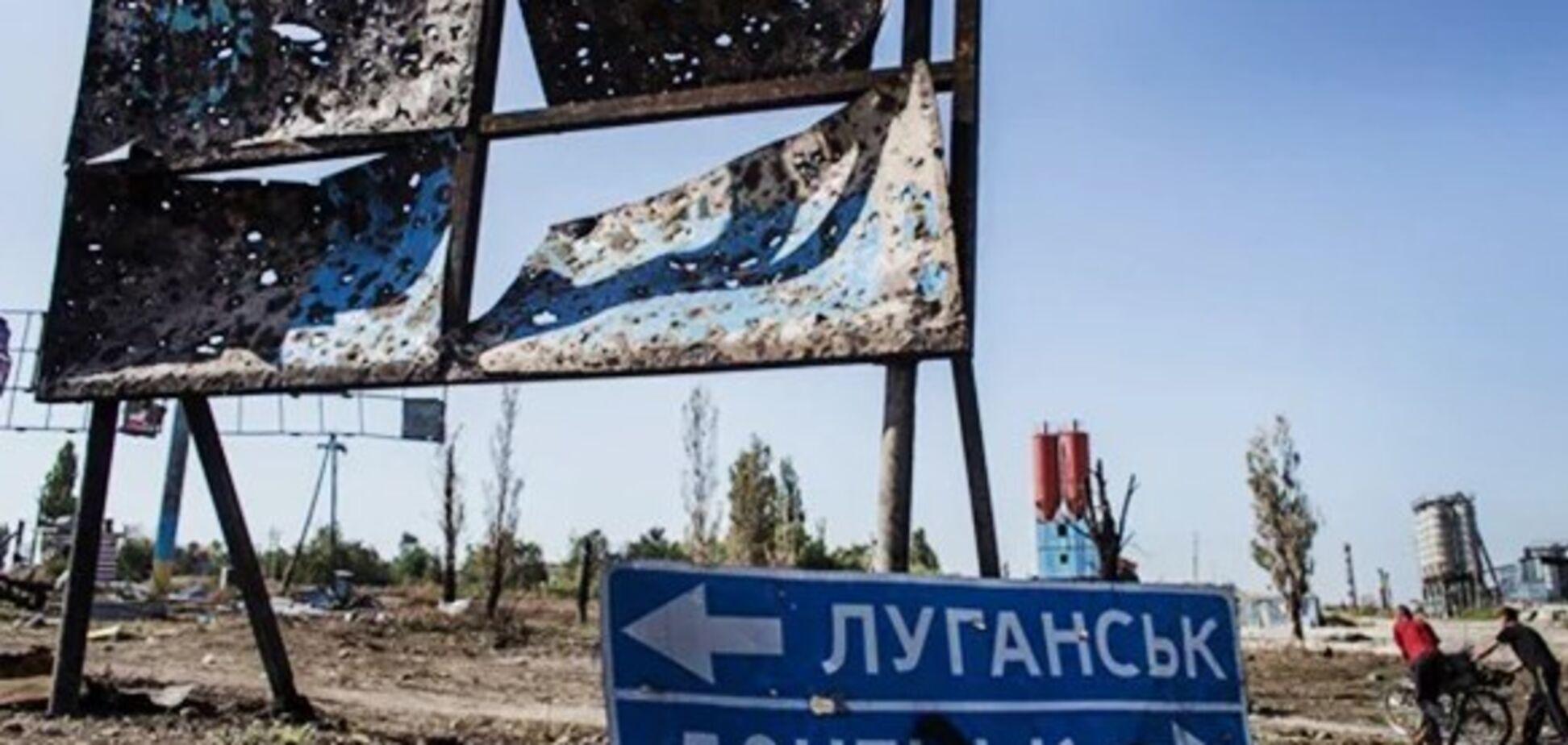 'Може спровокувати': Росія відреагувала на підписання закону про реінтеграцію Донбасу
