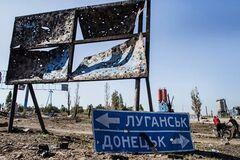 'Может спровоцировать': Россия отреагировала на подписание закона о реинтеграции Донбасса