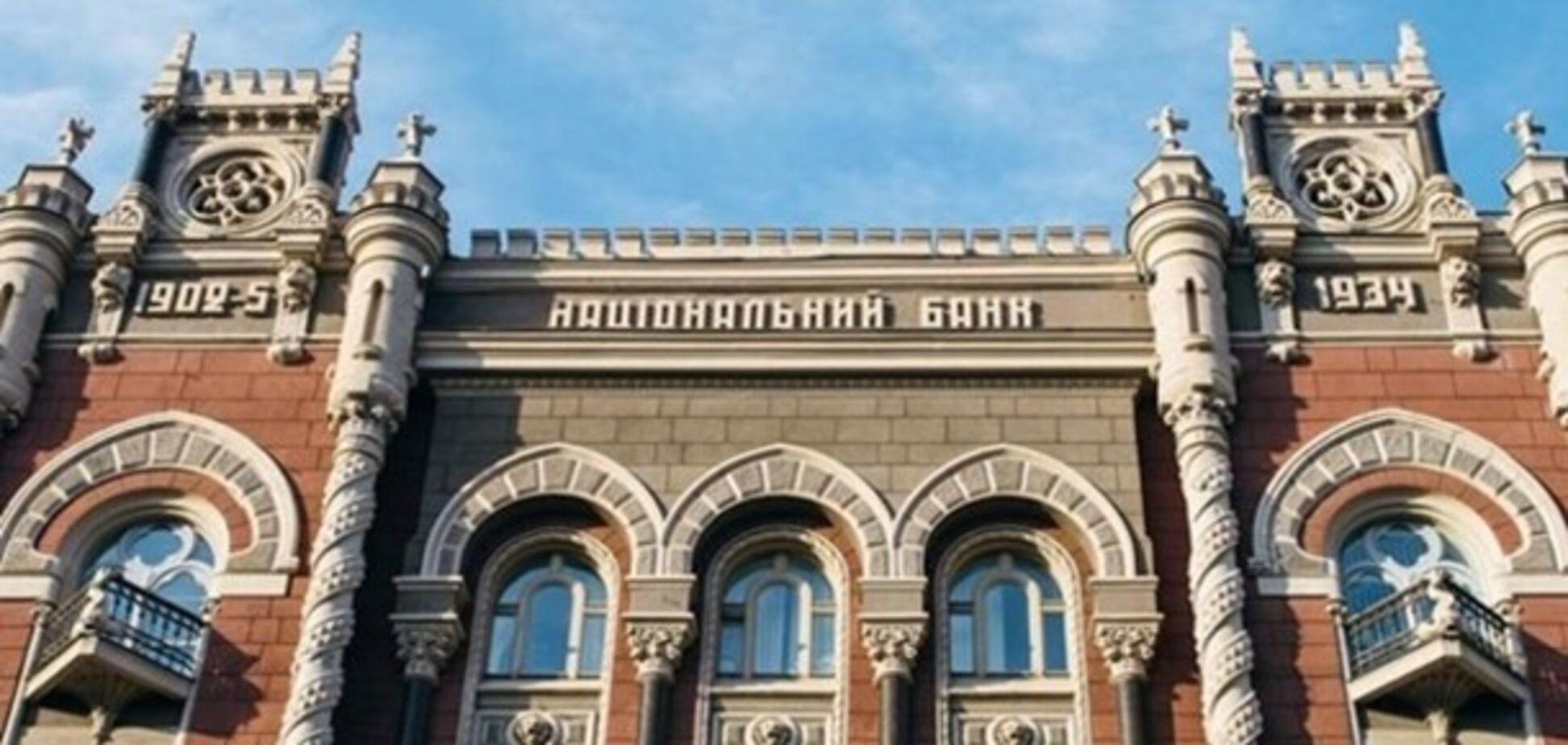 В Україні хочуть скасувати банківську таємницю: як це позначиться на мешканцях