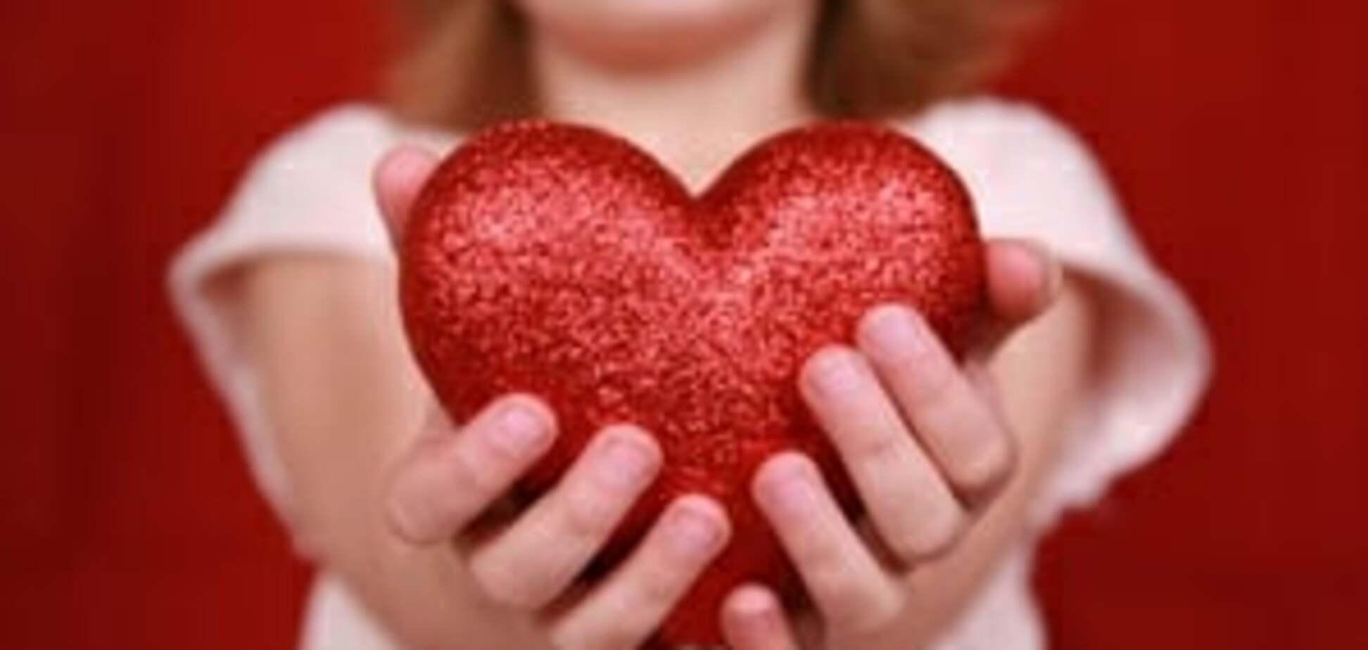 Врятуйте серце дитини