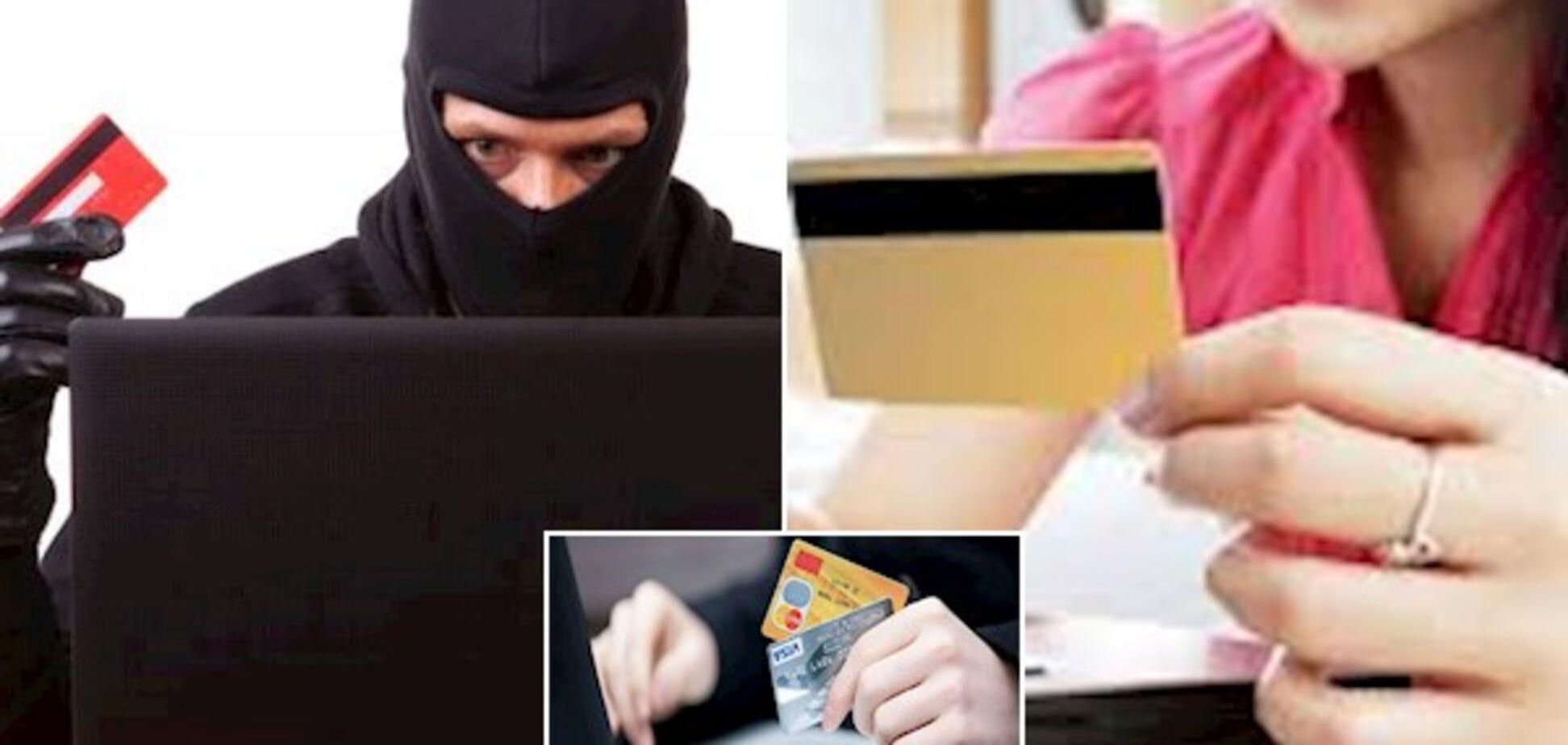 Мошенничество с банковскими картами: украинцам объяснили, как поступать
