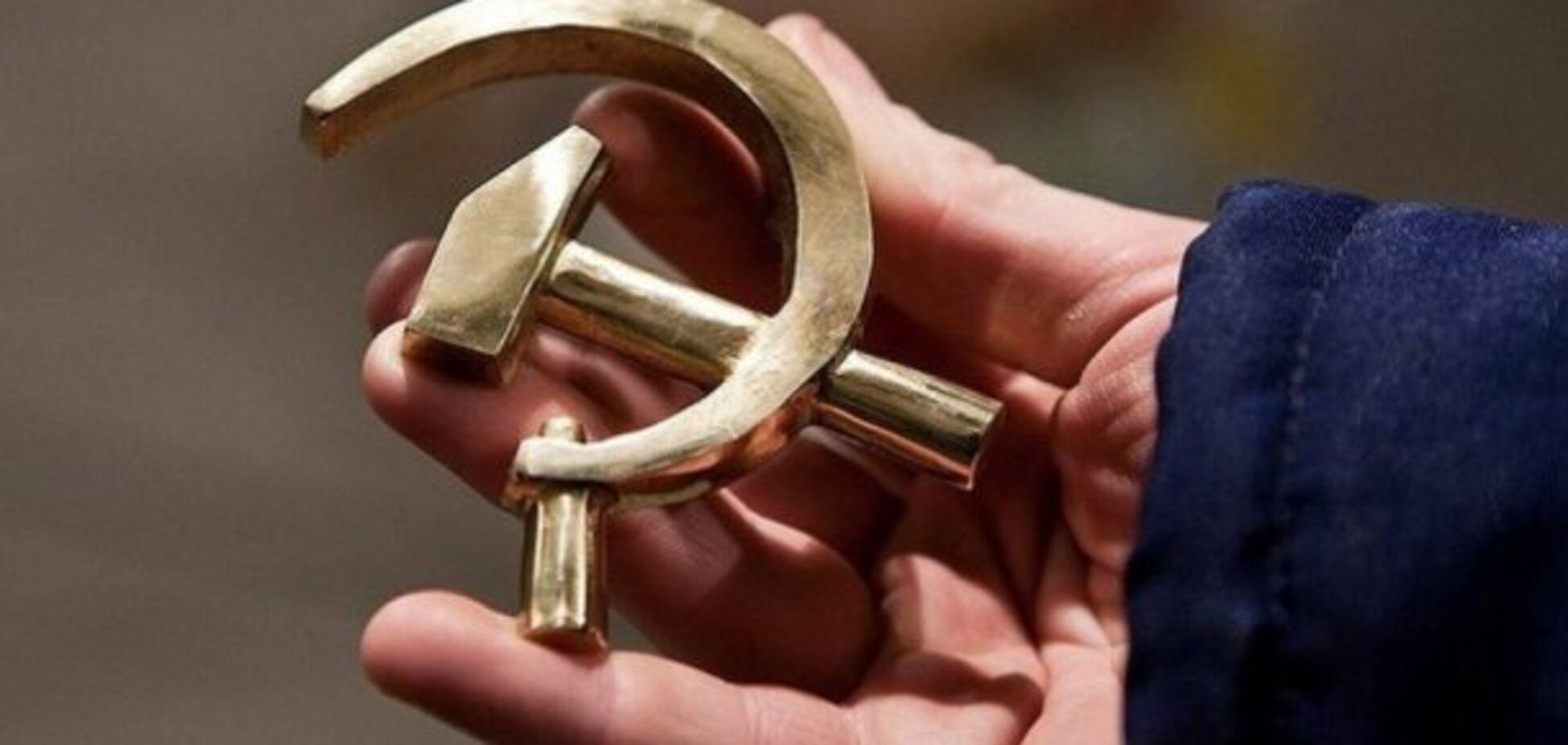 Про розпад Радянського Союзу шкодує третина українців - опитування