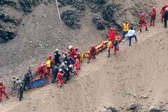 У Перу сталася жахлива ДТП: понад 40 жертв