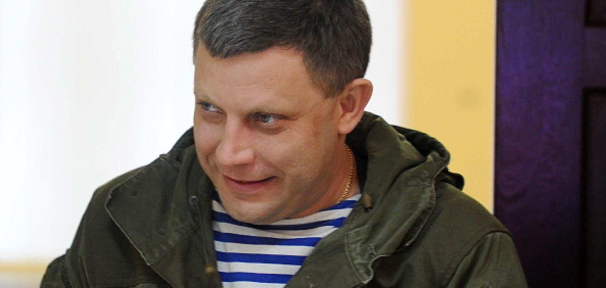Реінтеграція Донбасу: Захарченко анонсував 'народний трибунал'