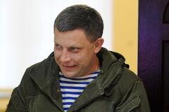 Реинтеграция Донбасса: Захарченко анонсировал 'народный трибунал'