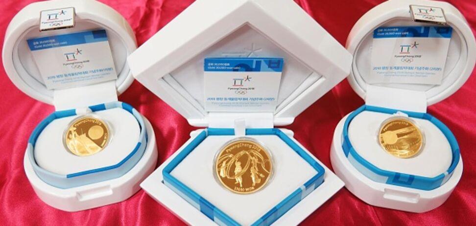 Золотые медали Олимпиады