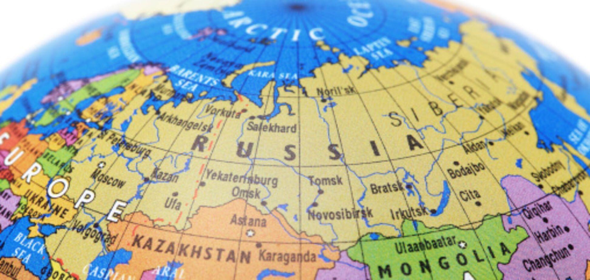 Кубань наша: лидер ОУН показал карту 'будущей Украины'