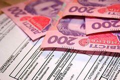 Підвищення тарифів в Україні: з'явився прогноз на весну