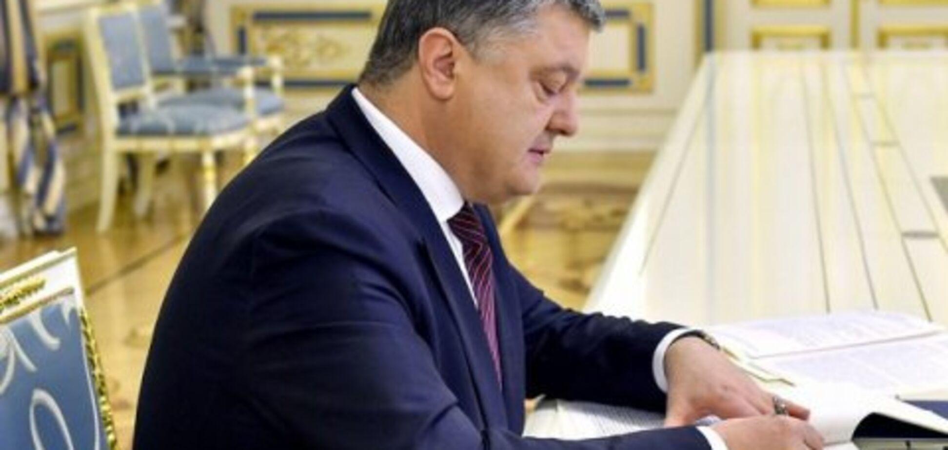 АТО в Україні закінчено: закон про реінтеграцію Донбасу набуває чинності