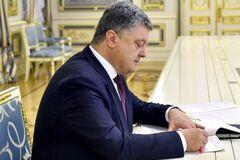 АТО в Украине закончена: закон о реинтеграции Донбасса вступает в силу