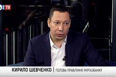 Кирилл Шевченко: я против того, чтобы Украина стала свалкой Европы