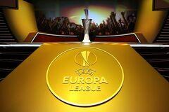 Жеребьевка Лиги Европы: онлайн-трансляция