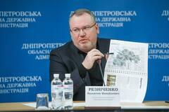 Резніченко: 2017 став роком масштабного будівництва на Дніпропетровщині