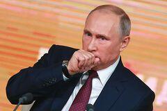 Серьезный удар по престижу Путина