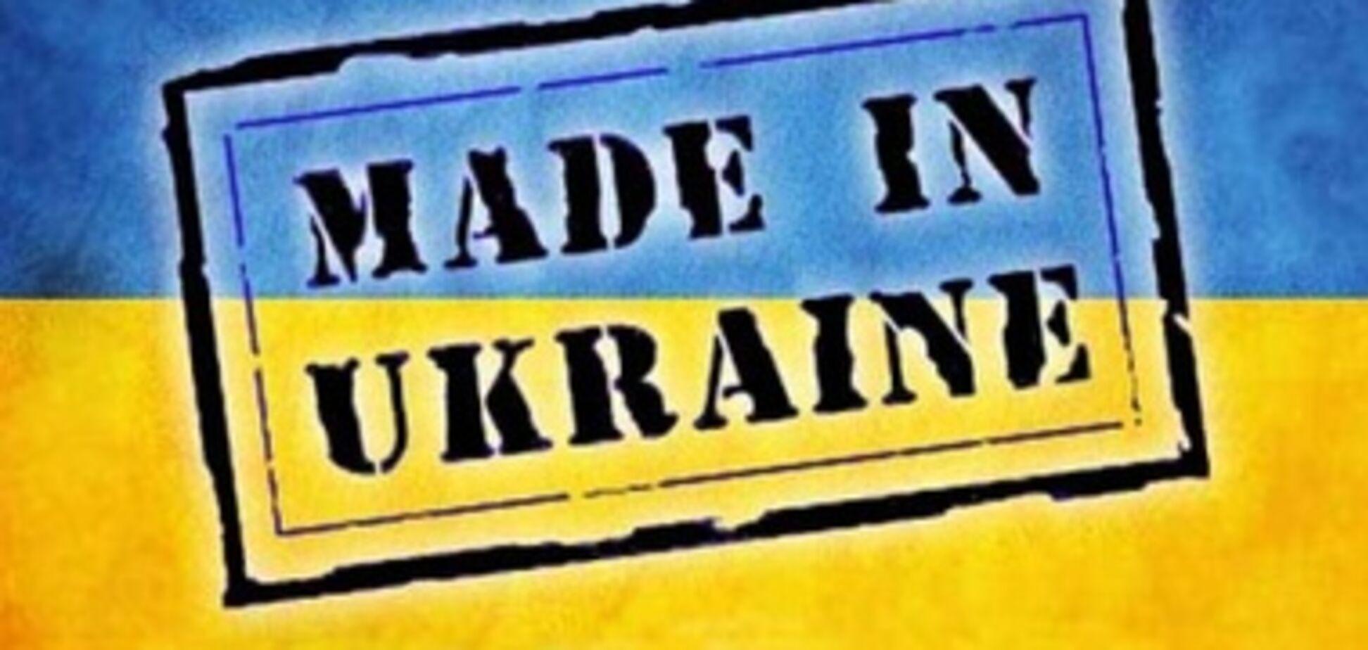 Украина состоялись на уровне Европы, и даже выше