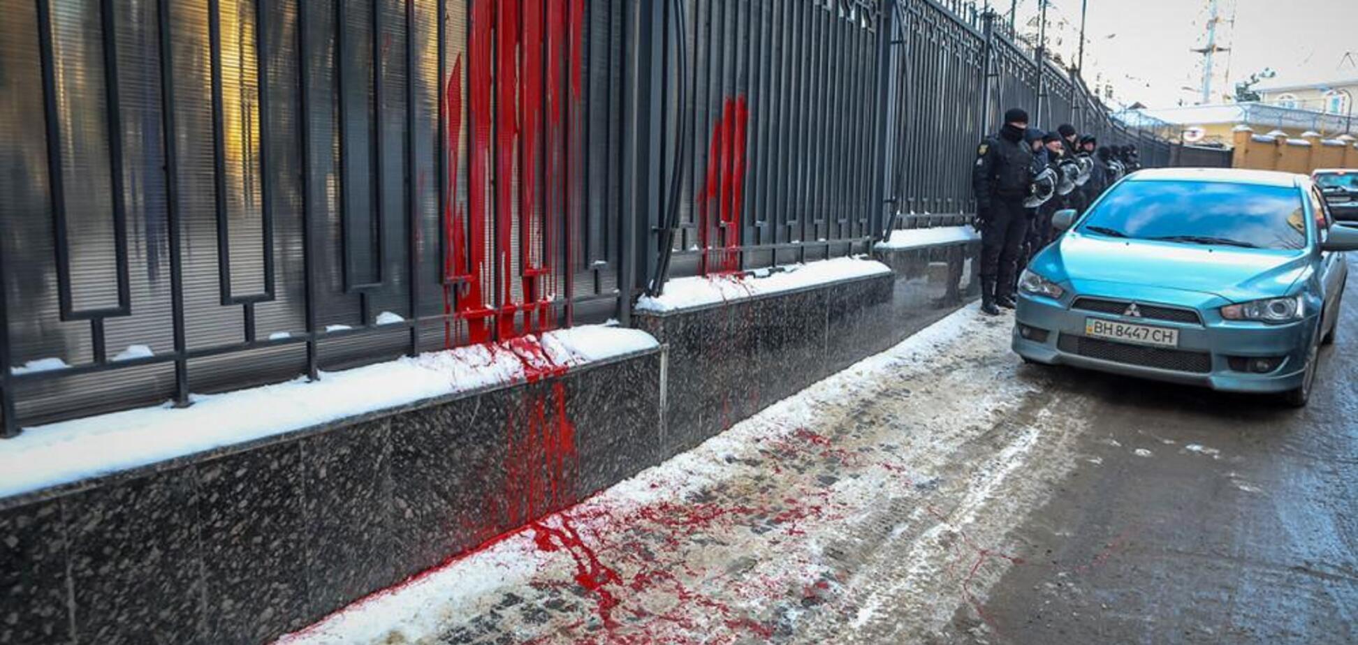 Консульство России в Одессе забросали файерами и залили 'кровью'