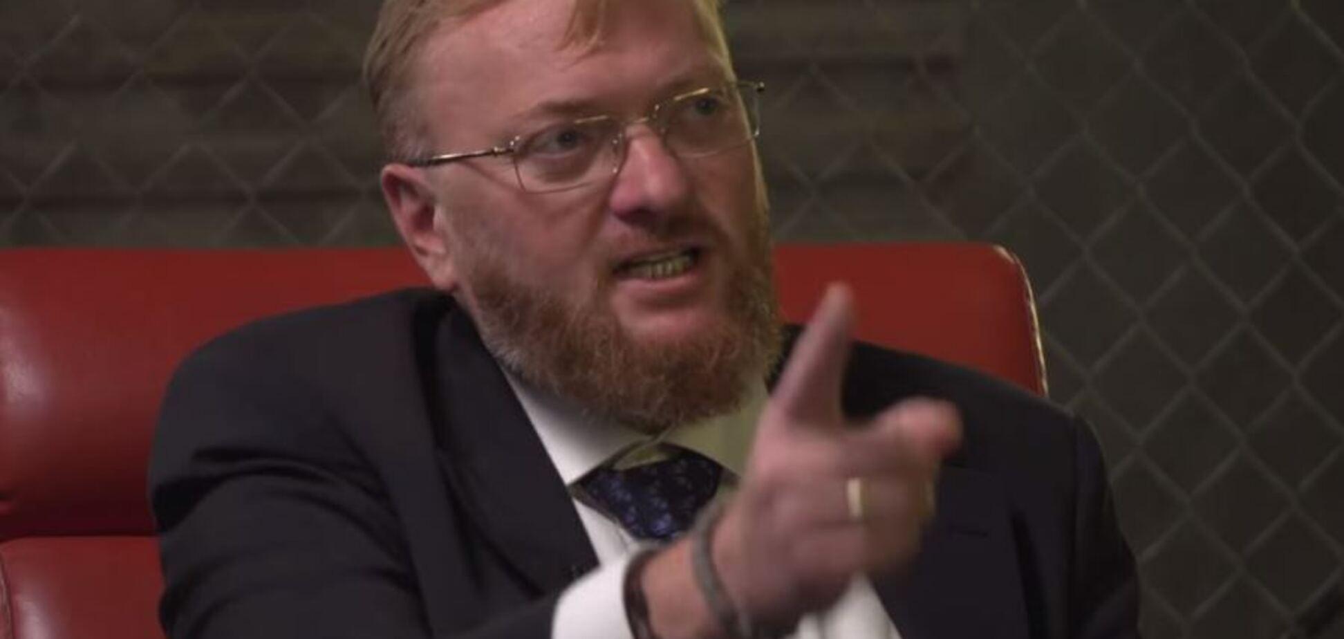 'Дуру в яму': Мілонов жорстко розкритикував затриману Рибку