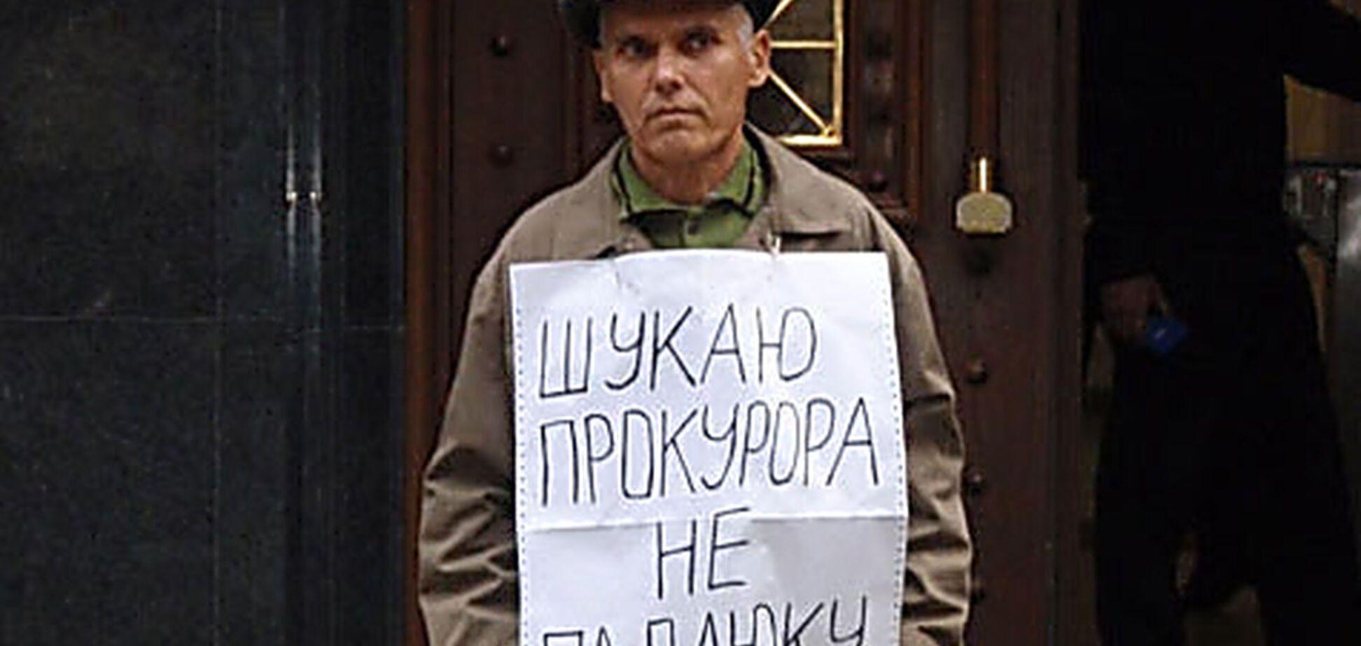 Коктейль Молотова за українську мову: пенсіонер зважився на відчайдушний крок