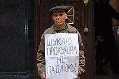Коктейль Молотова за украинский язык: пенсионер решился на отчаянный шаг
