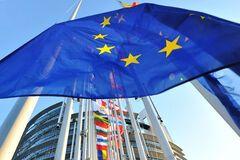 Евросоюз может снять санкции с окружения Януковича: озвучено условие