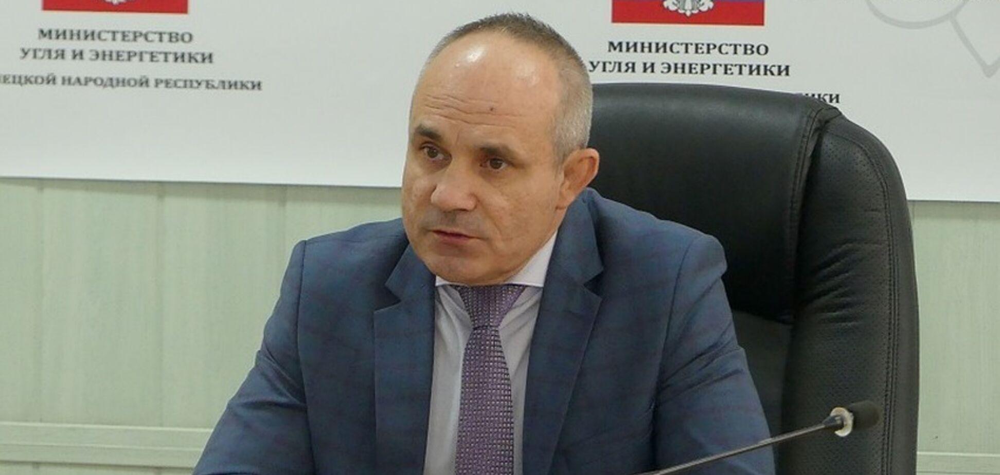 В 'ДНР' устроили 'чистки': задержан 'министр энергетики'