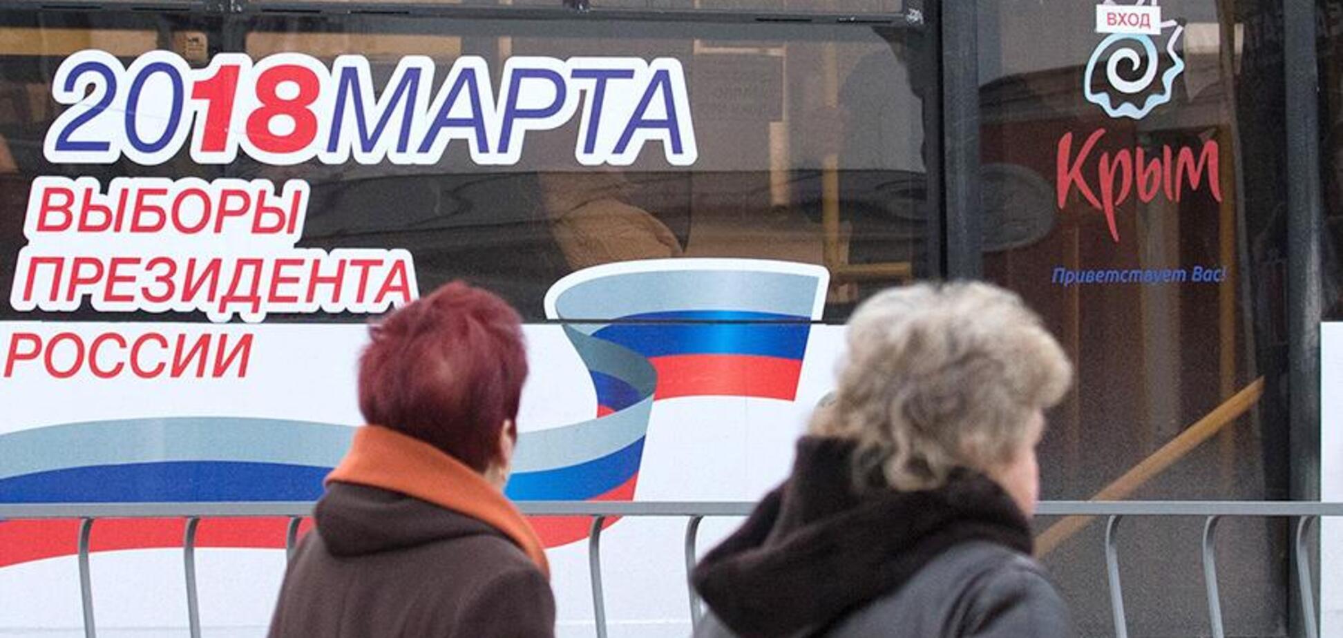 В Крыму бюджетникам угрожают за неявку на 'выборы' Путина