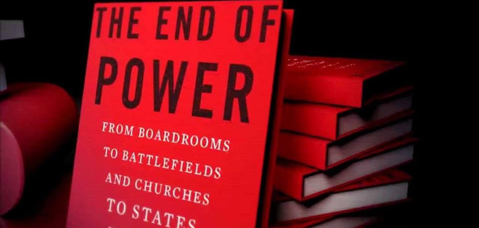 Книжные рейтинги: от Марка Цукерберга до Опры Уинфри