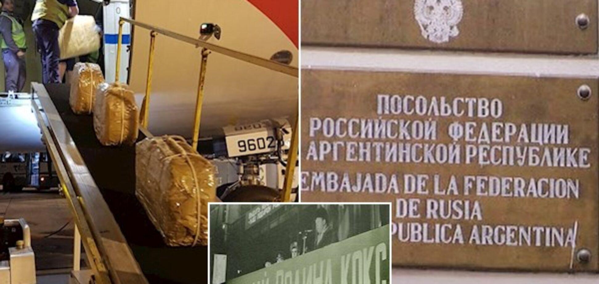 Кокаїновий скандал із РФ: міжнародник вказав на 'дикість' росіян