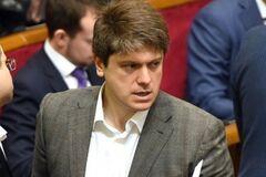 Суд заборонив нардепу від БПП виїзд з України