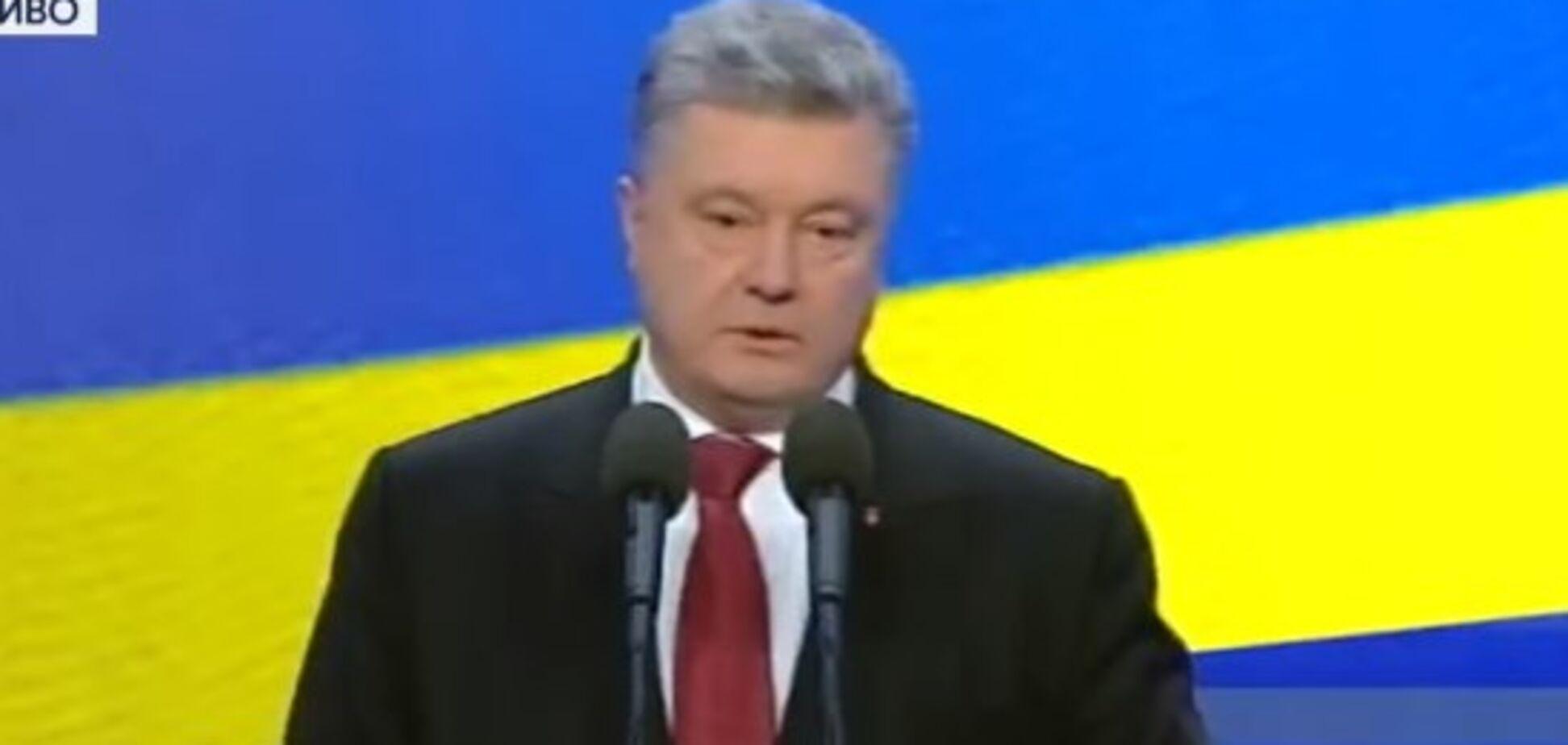 'Безальтернативно': Порошенко озвучив спосіб звільнення Донбасу