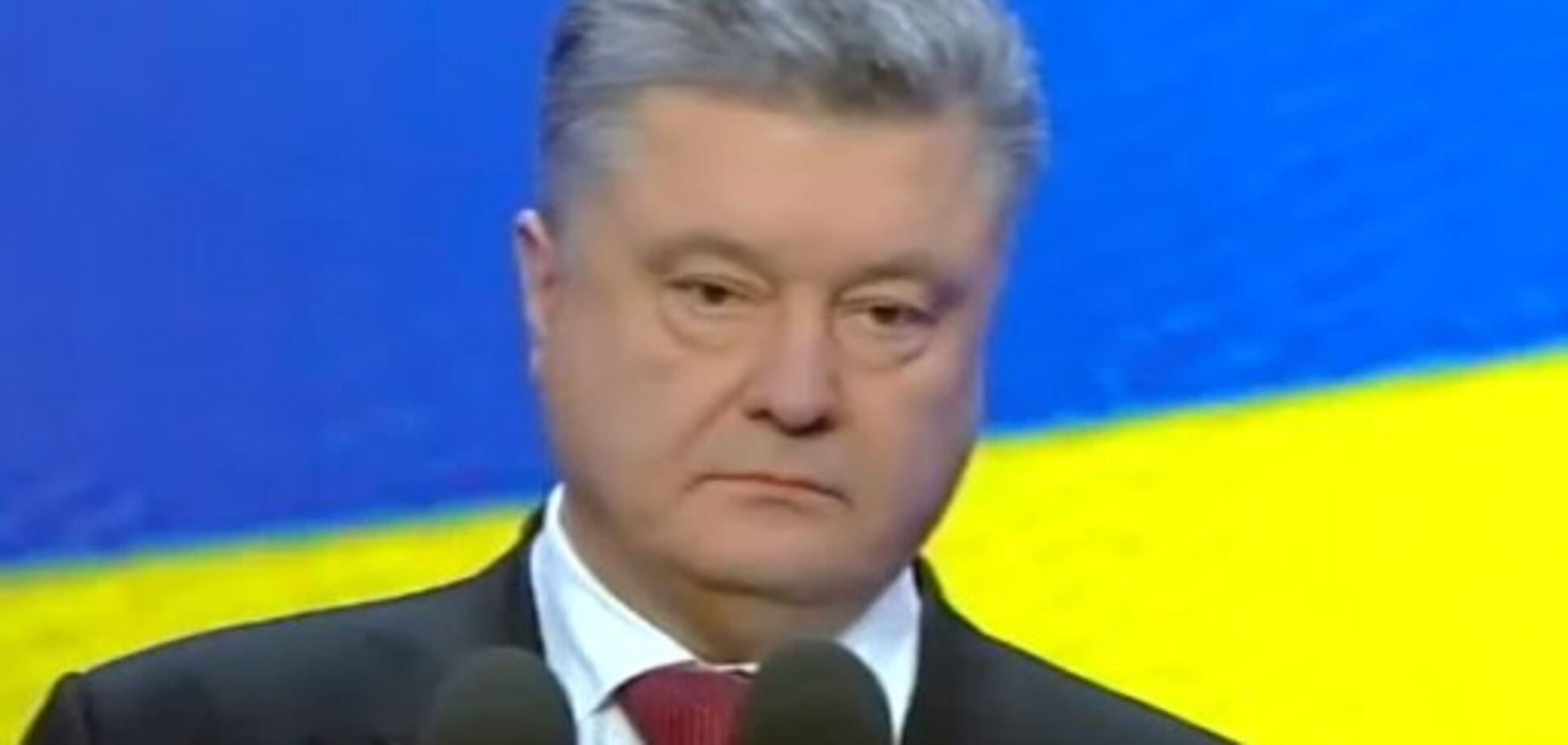 Украина в ЕС и НАТО: Порошенко предложил внести изменения в Конституцию
