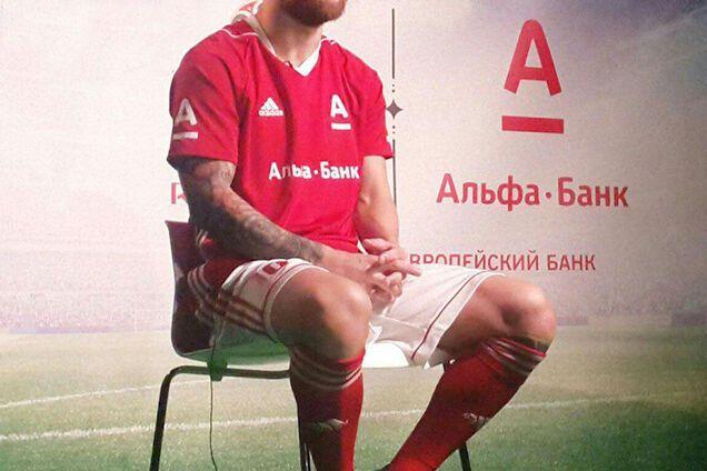 Messi fue contratado por el Alfa Bank, el banco privado más grande de Rusia