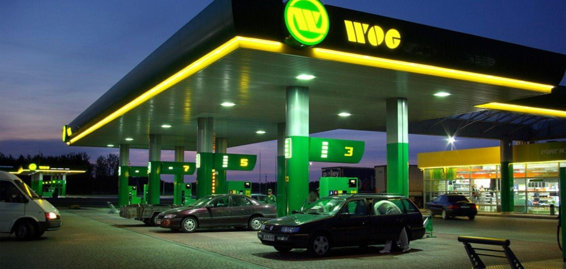 Бензин в Україні: на WOG продають найчистіше паливо
