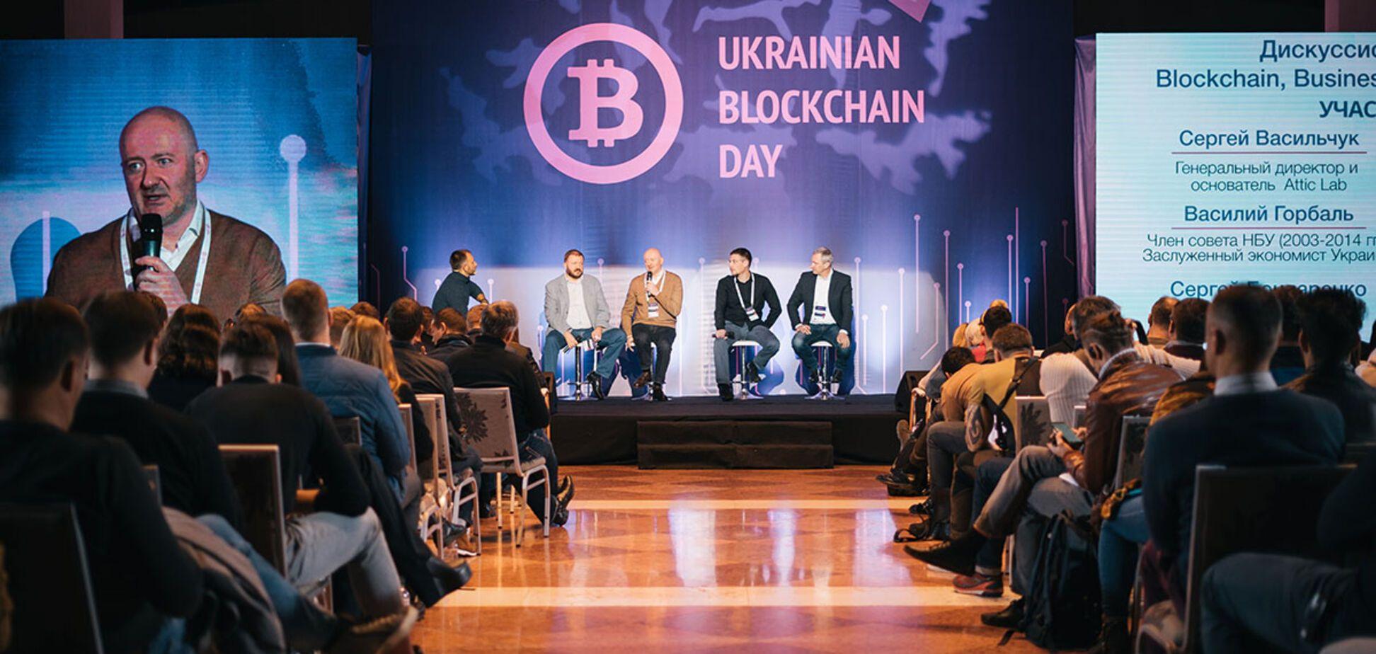 25 марта состоится самый масштабный в Украине форум о криптовалюте, майнинге и блокчейн технологиях Ukrainian Blockchain Day