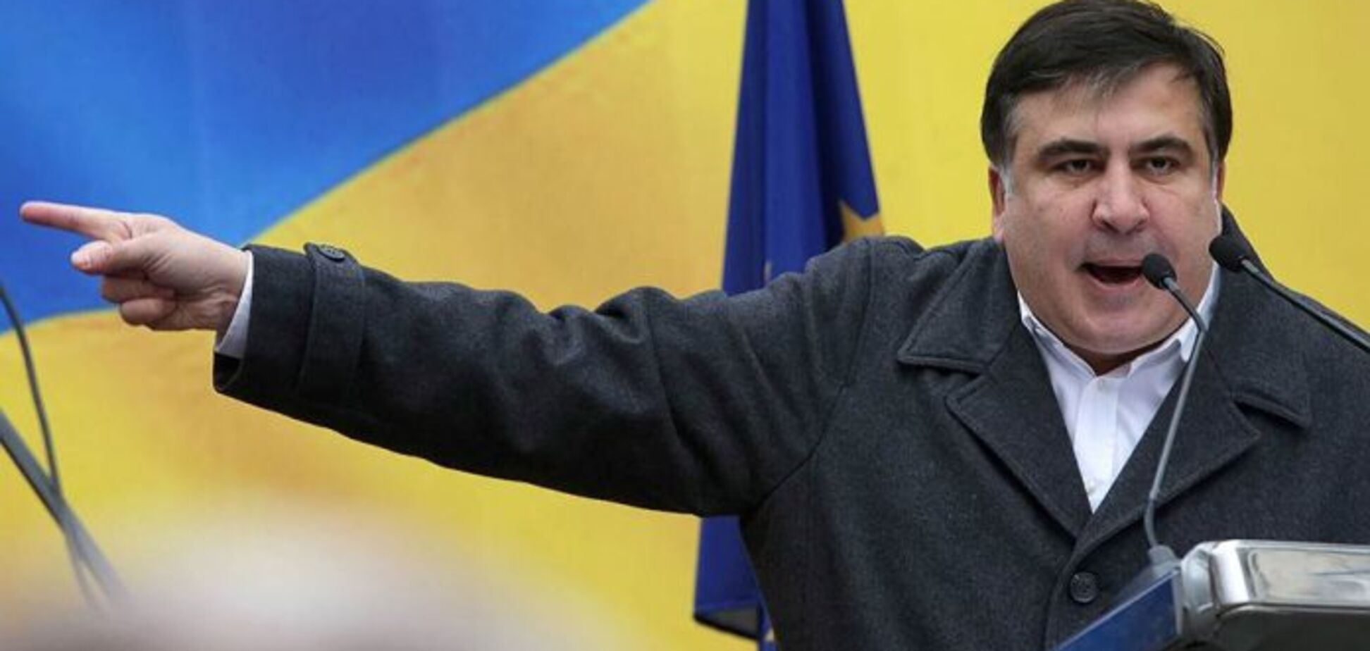 Саакашвили нужно готовиться к экстрадиции