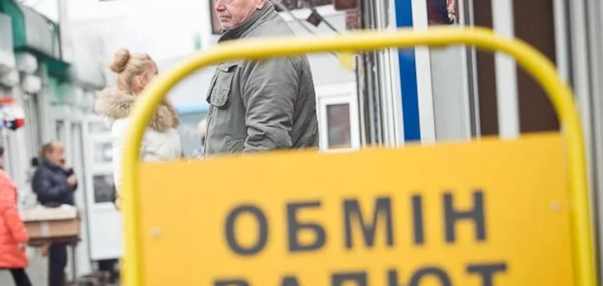 Яким буде курс валют в Україні до кінця зими: банкіри дали прогноз