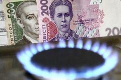 Справедливая цена на газ... или дефолт: что выбрать?