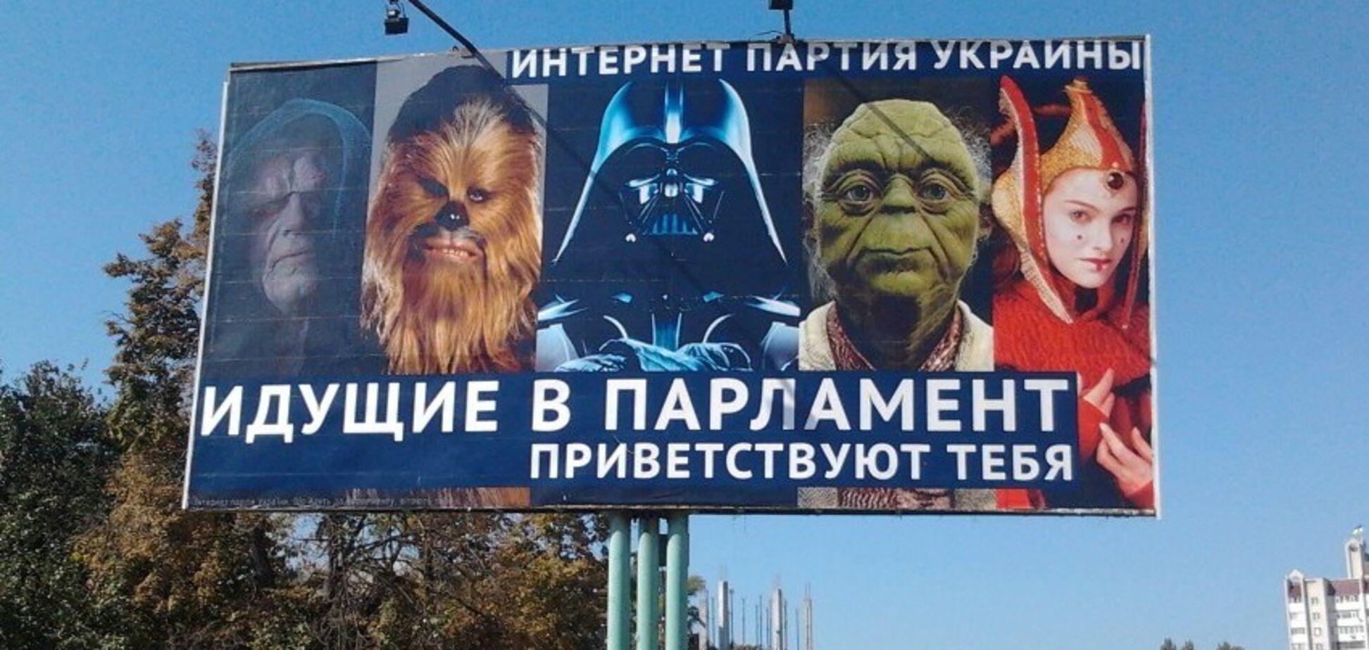 Табу на політичну рекламу: правильно це чи ні?