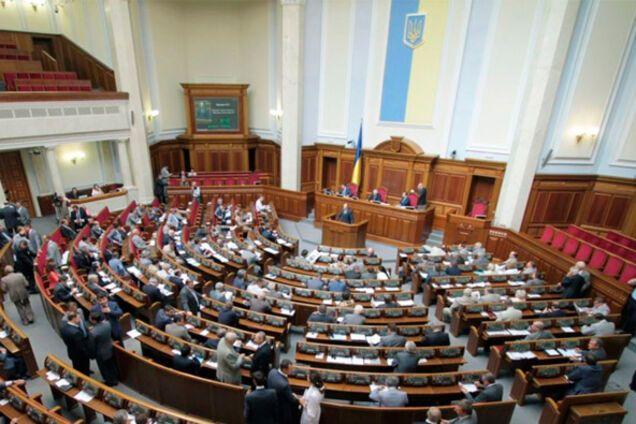 Рада поддержала реабилитацию жертв репрессий коммунистов