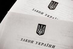 Реинтеграция Донбасса: Рада отказалась отменить нашумевший закон