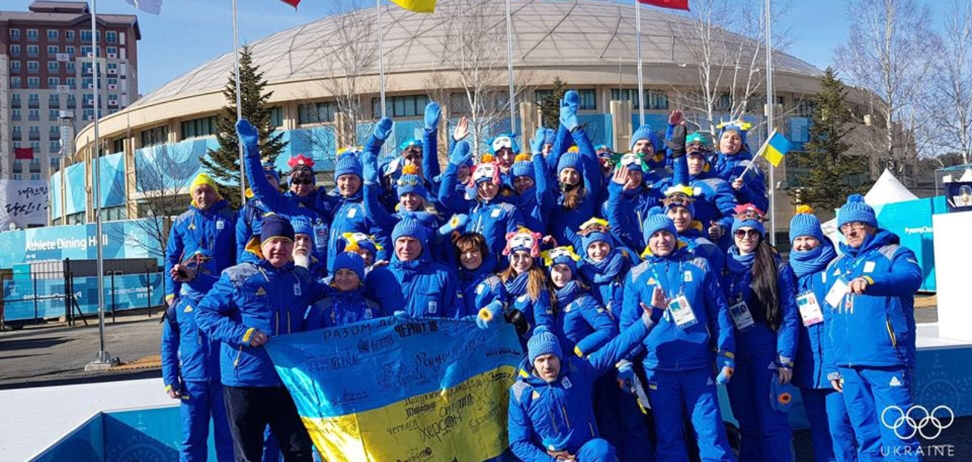 Олімпіада-2018: в Пхенчхані урочисто виконали гімн і підняли прапор України - яскраві кадри