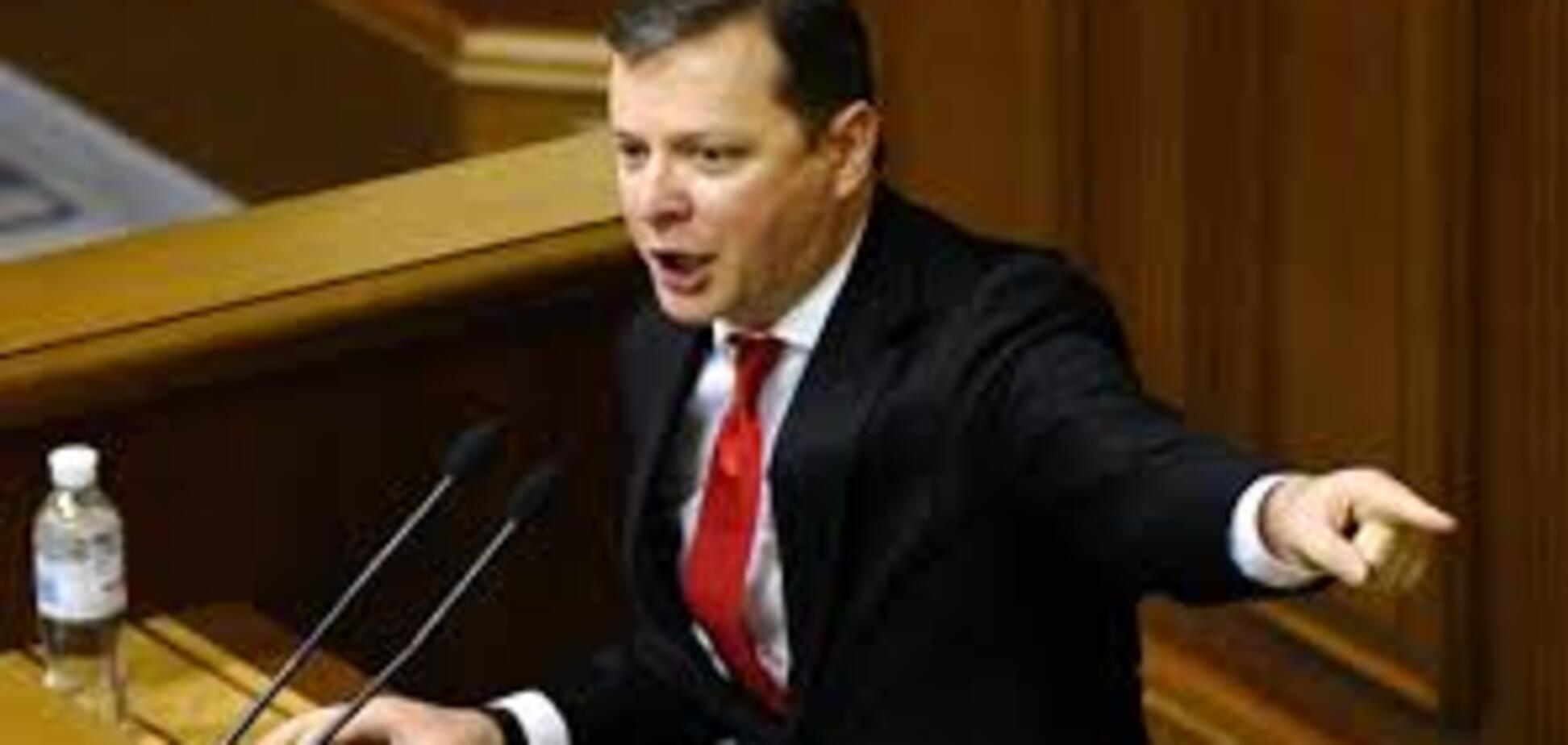 Ляшко требует сократить численность народных депутатов