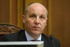 Реинтеграция Донбасса: Парубий решил судьбу нашумевшего закона