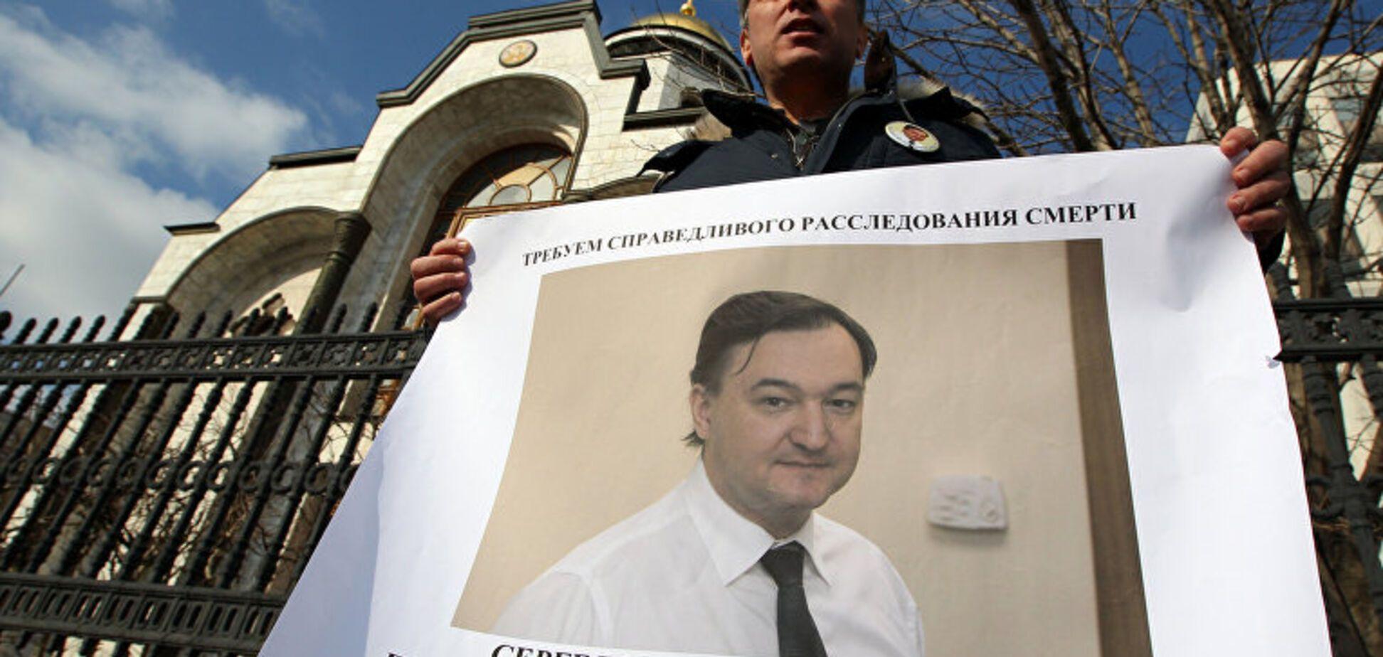 Осудили Россию: Сейм Латвии поддержал санкции по 'списку Магнитского'