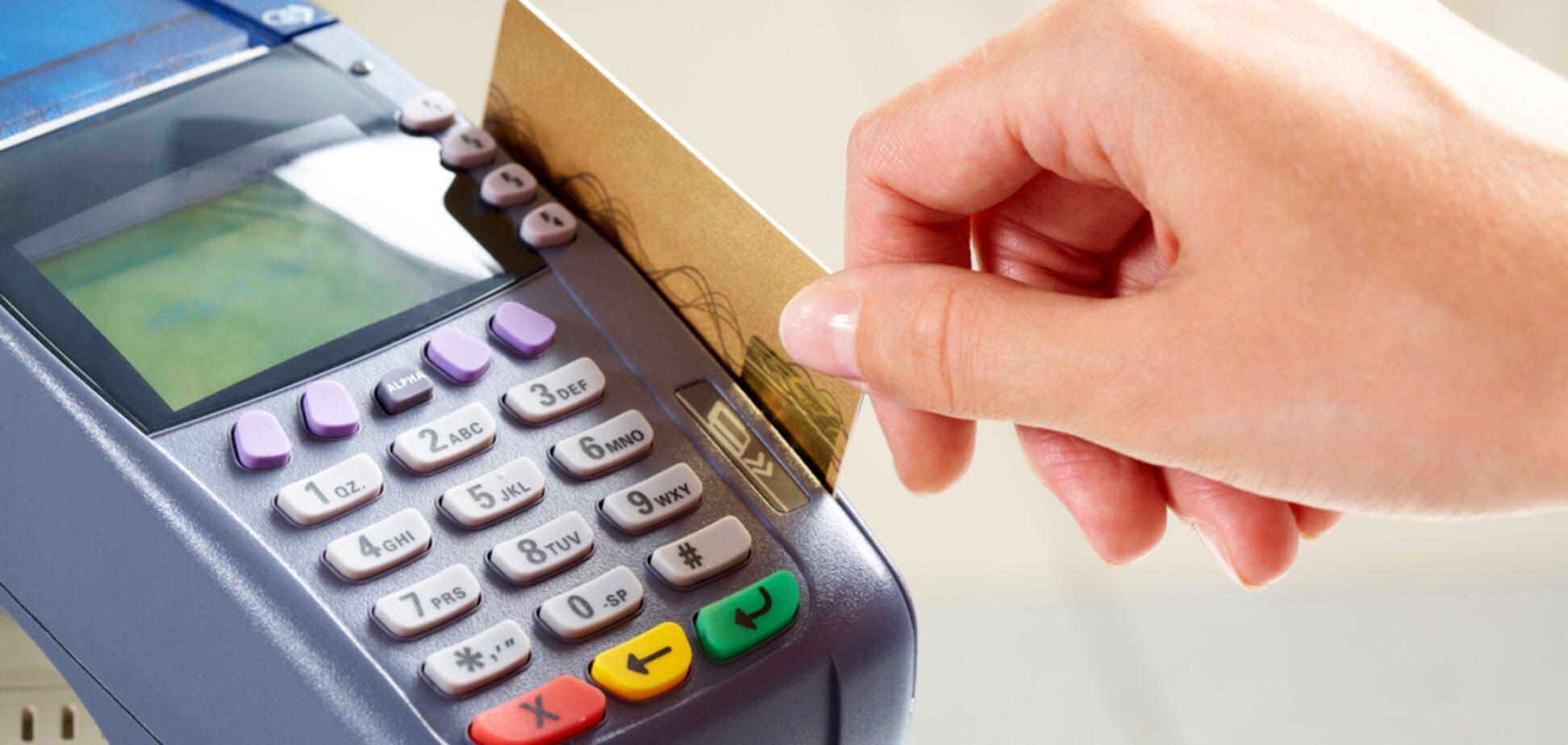 'Нет связи с банком': украинцев предупредили о новой афере при оплате картой