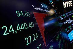 'Будет очень больно': банкир предупредил о рисках для Украины из-за обвала Dow Jones
