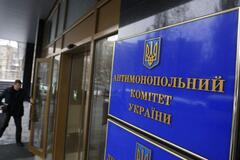 Дело на 430 млн: АМКУ выиграл суд против 'Тедис Украина'