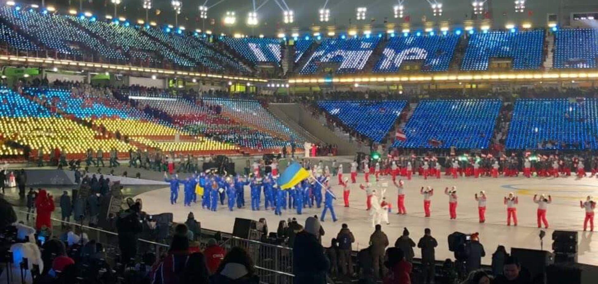 Зимние Олимпийские игры-2018: видео парада сборной Украины