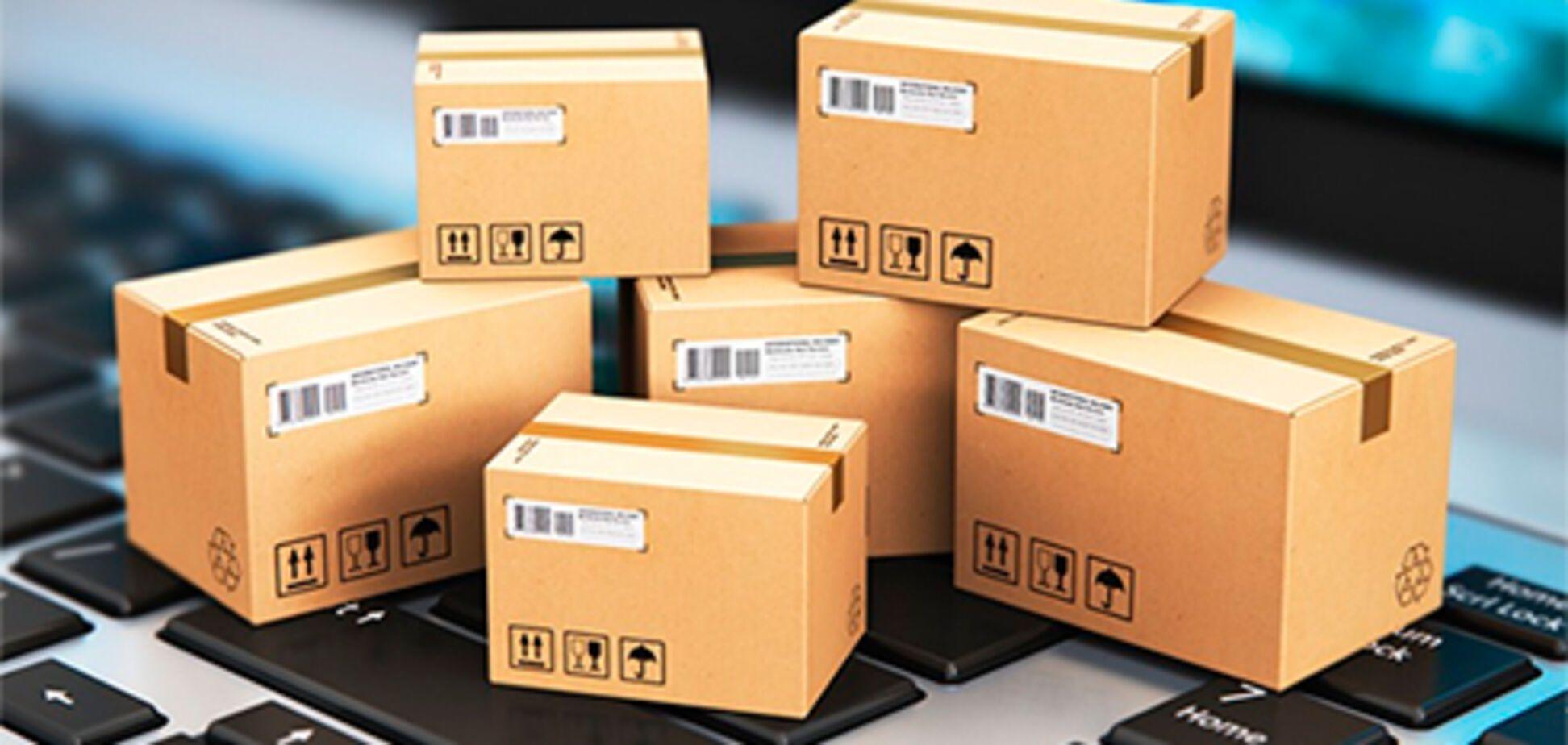 Посилки в Україні